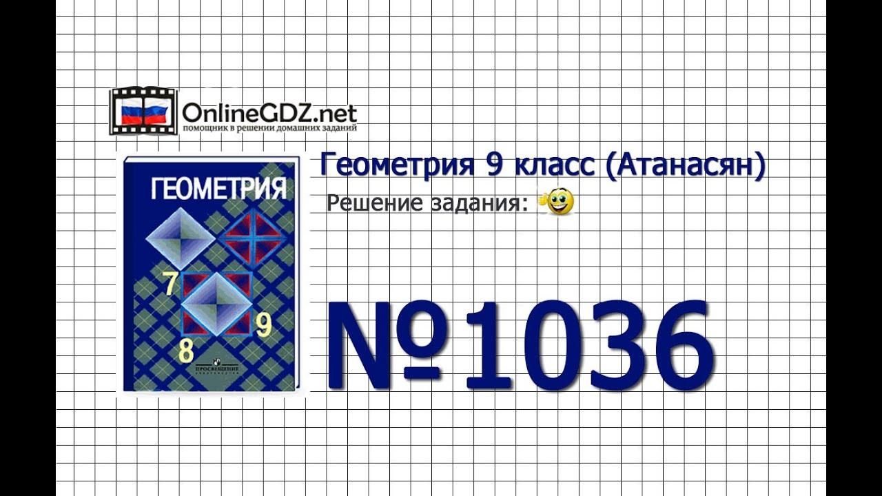 Какие облостя входят по пересилению граждан казахстана