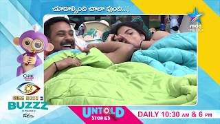 Bigg Boss Telugu: Funny discussion on Punarnavi captaincy