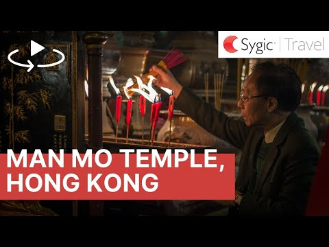 360 video: Man Mo Temple, Hong Kong, China