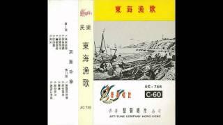 Gambar cover Chinese Music - The Shepherd Returning Home 牧羊归来