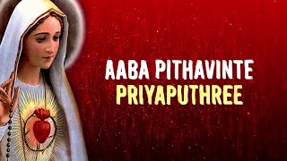 Aaba Pithavinte Priyaputhree