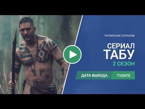 Табу 2 / Taboo 2(1982) - ПОРНО НА РУССКОМ