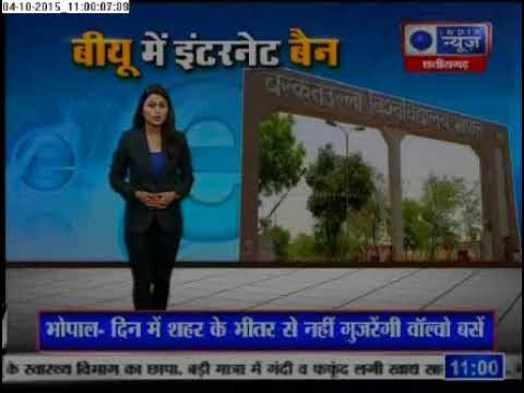 News on barakatulla University bhopal