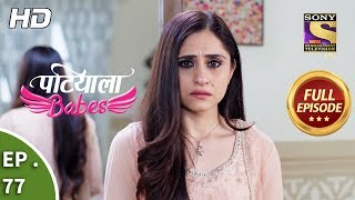 Patiala Babes - Ep 77 - Full Episode - 13th March, 2019