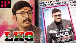 LKG Movie Scenes RJ Balaji becomes famous among public RJ Balaji proposes to Priya Anand