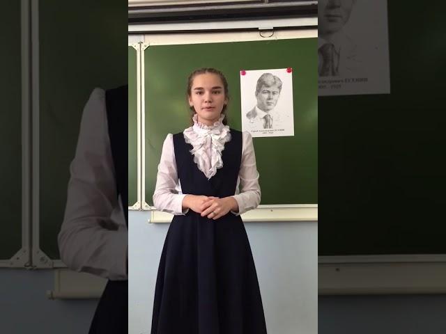Изображение предпросмотра прочтения – АдэляВаисова читает произведение «Слёзы» С.А.Есенина