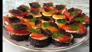 Закуска из Баклажан (Синенькие) / Appetizer From Eggplant / Простой Рецепт(Очень Вкусно и Быстро)