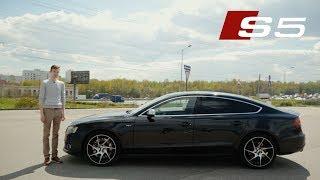 видео Автомобили Audi S4: продажа и цены