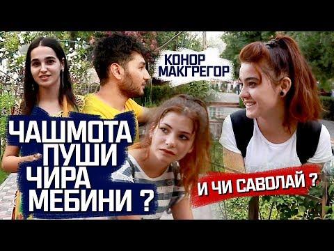 БОКСЁР ДАР ДАҲАНАШ
