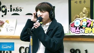정승환 '이 노래가' 라이브 LIVE /180316
