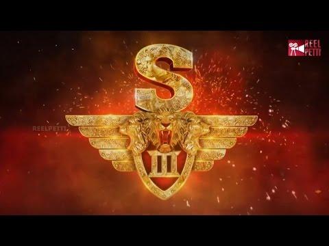 Singam 3 (S3) Teaser | Suriya, Anushka...