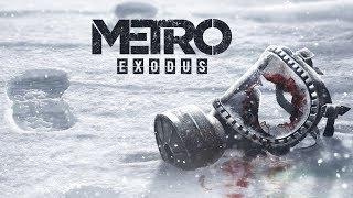 Metro Exodus (Metro 2035) | ТРЕЙЛЕР (на русском)