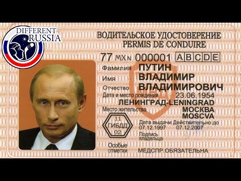 DMV Rules of Russia // How to Change Driving Licence // Russian Driving Test