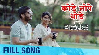 Kode Sope Thode | Full Song | Girlfriend Marathi Movie | Amey, Sai | Hrishikesh - Saurabh - Jasraj