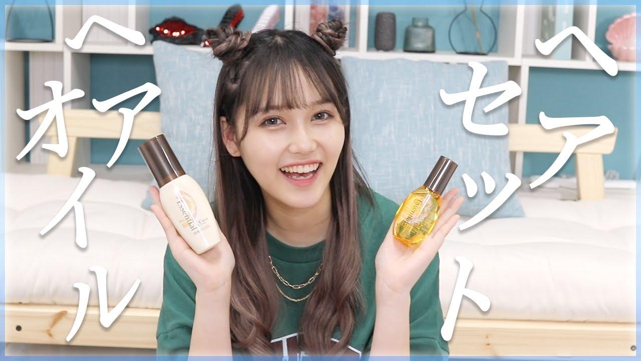 【ヘアセット】西綾乃の髪型はこうやって作られているのです♡【ヘアケア紹介】