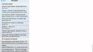 Как скачать платные игры бес платно. iOS 9.2.1