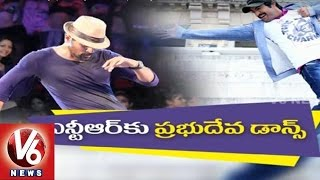 Prabhudeva To Choreograph A Song For Jr NTR Upcoming Film Janatha Garage | Tollywood Gossips
