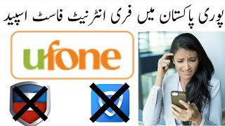 Ufone free internet new unlimited vpn trick 2019 || ufone free internet new code trick zaheertech