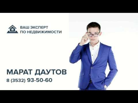 Марат Даутов отзыв