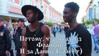 Студенты ННГУ о Нижнем Новгороде