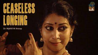 Ceaseless Longing(Jamuna Kinare) | Dr. Mythili M Anoop | Sangeeta Srikant | Madhu Paul