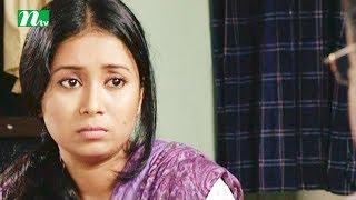 Drama Serial Sobuj Nokkhotro I Episode 39 I Nusrat Imroz Tisha, Chanchal Chowdhury, Mir Sabbir