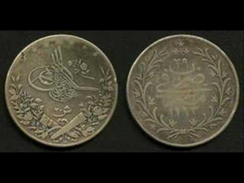 67ec3d2f1 عملات الدولة العثمانية .عملات اسلامية - YouTube