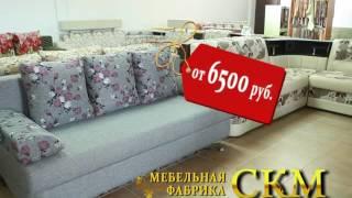 видео мебельная фабрика мебель на заказ