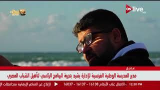 الأوضاع في ليبيا.. الليبيون يستذكرون اندلاع ثورة 17 فبراير 2011