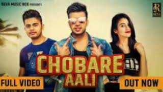 CHOBARE AALI Remix Song | ROHIT TEHLAN & AMANRAJ GILL Latest Haryanvi Song 2019
