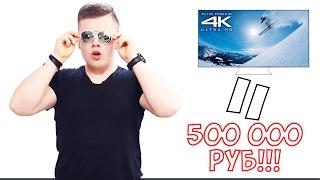 Охота на кидал #1. Как обмануть людей на 1 000 000 рублей?