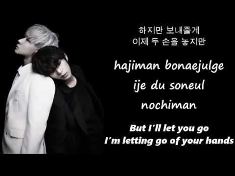 VIXX LR Beautiful Liar[Han+Rom+Eng Lyrics]