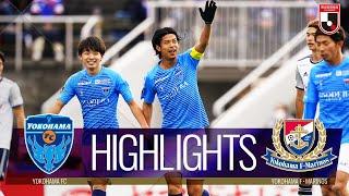 横浜FCvs横浜F・マリノス J1リーグ 第34節