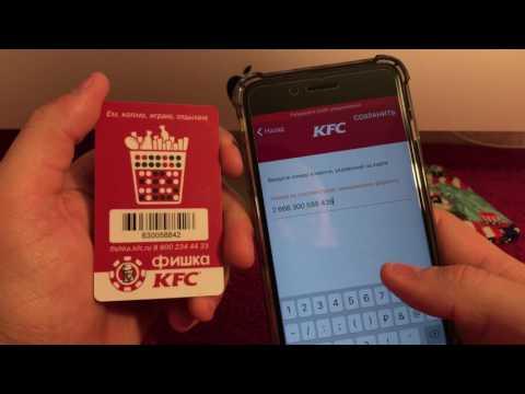 Полезное IOS приложение для хранения дисконтных карт
