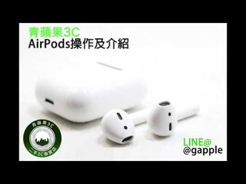 【台南橙市3C】APPLE AIRPODS 二代 A2031 A2032 藍芽無線耳機 二手耳機#52902