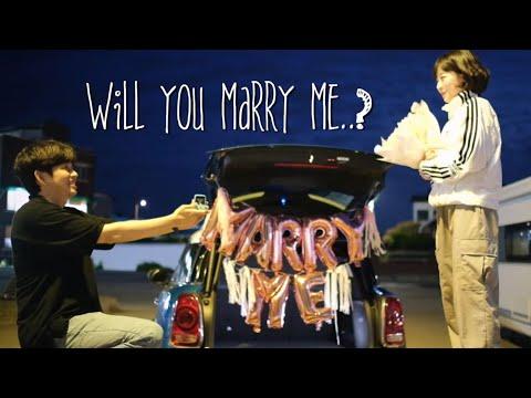 나랑 결혼해줄래..? [소근커플 S.K.Couple]