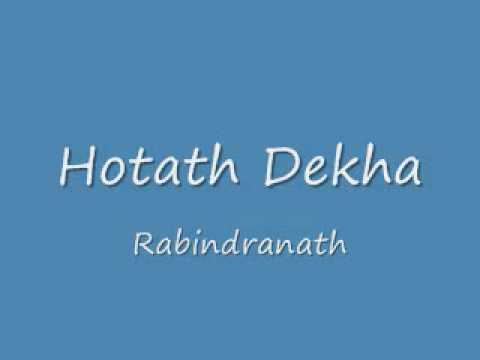 Meaning of Bengali Poem Hotath Dekha by Rabindranath Tagore
