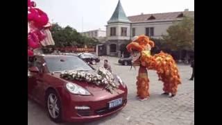Современная Китайская свадьба 1. China wedding 1