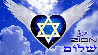 BO RUACH ELOHIM - בא רוח הקודש