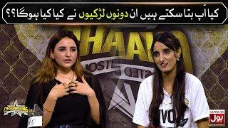 Champions With Waqar Zaka Episode 6 Teaser | Living On The Edge 2019 | Waqar Zaka Show