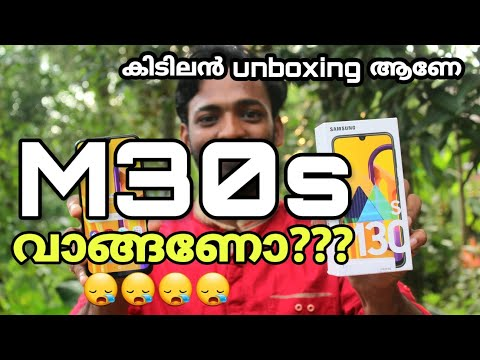 Samsung M30s camera full Review |QUALITY|SAMPLES