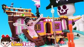 레고프렌즈 41375 해변놀이공원 레고 블럭 만들기 장난감 놀이 Lego Friends Heartlake City Amusement Pier |LimeTube toy review