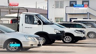 Смотреть видео авто в якутии