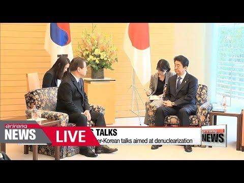 [LIVE/ARIRANG NEWS] S. Korean envoys consolidate regional support for inter-Korean talks