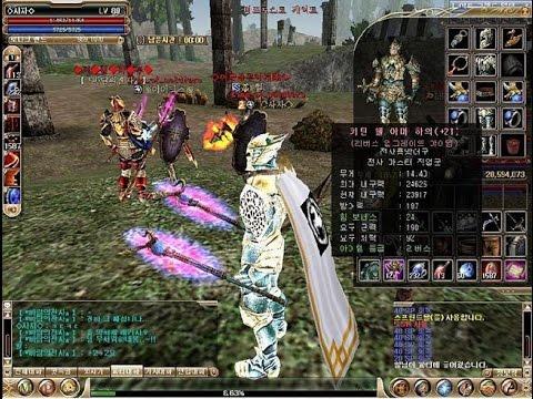 Knight Online Efsaneleri̇ Legends Unutulmazlari Youtube