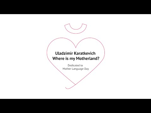 32 Shades of Belarusian: Language Classes for Gurtam Partners