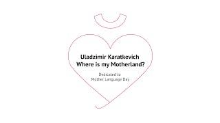 32 Shades of Belarusian: Language Classes for Gurtam Partners