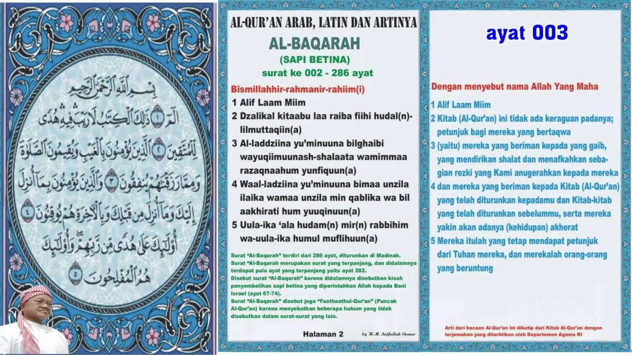 Al-Baqarah Ayat 1-5 (Murottal Dengan