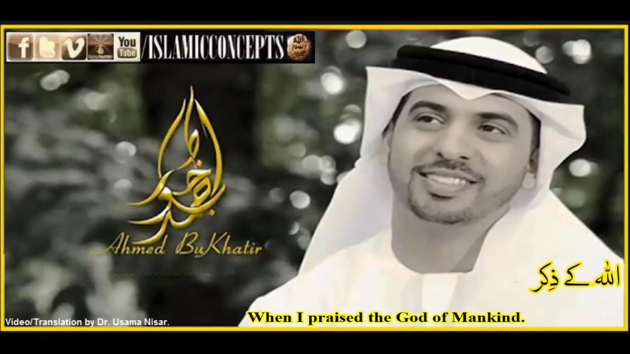 Ahmed Bukhatir - Islamic Nasheeds - Arabic Nasheeds