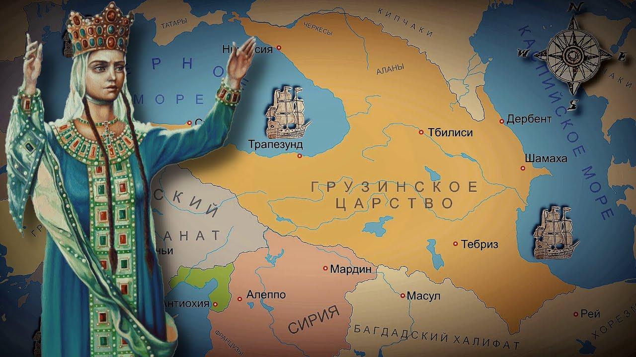 Кавказский Узел   Интересная карта в грузинском ролике: Баку в ...